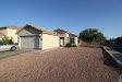 Photo of 11601 W Poinsettia Drive, El Mirage, AZ 85335 (MLS # 5614572)