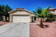 Photo of 12820 N Primrose Street, El Mirage, AZ 85335 (MLS # 5615715)