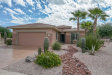 Photo of 16408 W Chuparosa Lane, Surprise, AZ 85387 (MLS # 5617072)