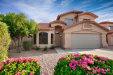 Photo of 4709 E Sands Drive, Phoenix, AZ 85050 (MLS # 5618143)