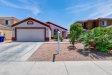 Photo of 12317 W Sweetwater Avenue, El Mirage, AZ 85335 (MLS # 5618239)
