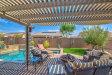 Photo of 7884 W Trenton Way, Florence, AZ 85132 (MLS # 5618358)