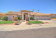 Photo of 7139 W Eugie Avenue, Peoria, AZ 85381 (MLS # 5618657)