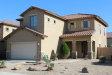 Photo of 939 E Randy Street, Avondale, AZ 85323 (MLS # 5620108)