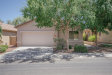 Photo of 17049 W Young Street, Surprise, AZ 85388 (MLS # 5620124)