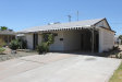 Photo of 11120 W Pennsylvania Avenue, Youngtown, AZ 85363 (MLS # 5620775)