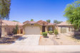 Photo of 45026 W Gavilan Drive, Maricopa, AZ 85139 (MLS # 5620883)