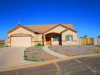 Photo of 15157 S Lamb Road, Arizona City, AZ 85123 (MLS # 5620919)