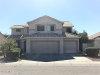 Photo of 2310 N 107th Drive, Avondale, AZ 85392 (MLS # 5620946)
