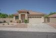 Photo of 39718 N Bridlewood Way, Phoenix, AZ 85086 (MLS # 5621132)