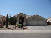 Photo of 4856 E Fernwood Court, Cave Creek, AZ 85331 (MLS # 5621893)