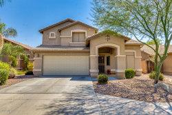 Photo of 13631 W Rovey Avenue, Litchfield Park, AZ 85340 (MLS # 5622634)