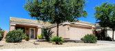 Photo of 14506 N 128 Th Drive, El Mirage, AZ 85335 (MLS # 5622719)