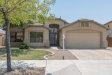 Photo of 16461 W Woodlands Avenue, Goodyear, AZ 85338 (MLS # 5623312)