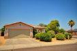 Photo of 16226 W Adams Street, Goodyear, AZ 85338 (MLS # 5623583)