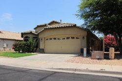 Photo of 1733 N 125th Drive, Avondale, AZ 85392 (MLS # 5623619)