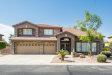 Photo of 1624 E Coconino Drive, Chandler, AZ 85249 (MLS # 5623747)