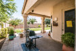 Photo of 4215 W Harrison Street, Chandler, AZ 85226 (MLS # 5624072)