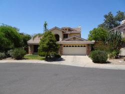 Photo of 11022 W Laurelwood Lane, Avondale, AZ 85392 (MLS # 5624436)