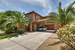 Photo of 15123 W Smokey Drive, Surprise, AZ 85374 (MLS # 5624441)
