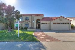 Photo of 5838 E Inglewood Street, Mesa, AZ 85205 (MLS # 5624603)