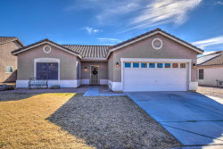 Photo of 8335 E Posada Avenue, Mesa, AZ 85212 (MLS # 5624845)