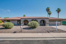 Photo of 2536 E Inglewood Street, Mesa, AZ 85213 (MLS # 5625206)