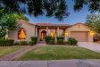 Photo of 3811 N Park Street, Buckeye, AZ 85396 (MLS # 5627761)