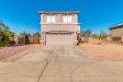 Photo of 12421 W Berry Lane, El Mirage, AZ 85335 (MLS # 5629268)