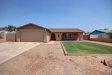 Photo of 8638 W Alice Avenue, Peoria, AZ 85345 (MLS # 5630499)