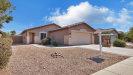 Photo of 42288 W Hall Drive, Maricopa, AZ 85138 (MLS # 5631285)