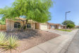Photo of 1045 S Canal Drive, Gilbert, AZ 85296 (MLS # 5631450)