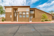 Photo of 1445 E Broadway Road, Unit 111, Tempe, AZ 85282 (MLS # 5632257)