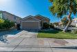 Photo of 12502 W Via Camille Street, El Mirage, AZ 85335 (MLS # 5632499)