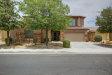 Photo of 17424 W Lundberg Street, Surprise, AZ 85388 (MLS # 5633551)