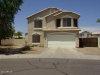 Photo of 5417 N 104th Avenue, Glendale, AZ 85307 (MLS # 5633904)
