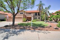 Photo of 5708 E Muriel Drive, Scottsdale, AZ 85254 (MLS # 5633975)
