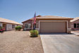 Photo of 15951 W Smokey Drive, Surprise, AZ 85374 (MLS # 5634330)