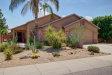 Photo of 7415 W Aurora Drive, Glendale, AZ 85308 (MLS # 5634422)