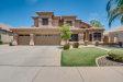 Photo of 1703 S Boulder Street, Gilbert, AZ 85295 (MLS # 5634662)