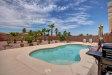 Photo of 19206 N Alameda Drive, Surprise, AZ 85387 (MLS # 5634725)