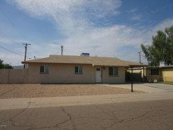 Photo of 3727 W Mobile Lane, Phoenix, AZ 85041 (MLS # 5635889)