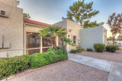 Photo of 3010 E Cannon Drive, Phoenix, AZ 85028 (MLS # 5636426)