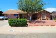 Photo of 7314 W Rose Lane, Glendale, AZ 85303 (MLS # 5636552)