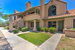 Photo of 4901 E Kelton Lane, Unit 1038, Scottsdale, AZ 85254 (MLS # 5636934)