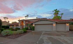 Photo of 8354 E Cheryl Drive, Scottsdale, AZ 85258 (MLS # 5637001)