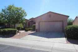 Photo of 16783 W Desert Blossom Way W, Surprise, AZ 85387 (MLS # 5637078)