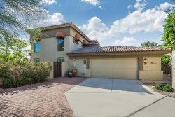 Photo of 1539 E Winged Foot Road, Phoenix, AZ 85022 (MLS # 5637096)