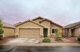 Photo of 11636 W Cinnabar Avenue, Youngtown, AZ 85363 (MLS # 5637858)