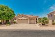 Photo of 5340 W Morgan Place, Chandler, AZ 85226 (MLS # 5637924)